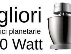 Planetaria da 1200 watt: ecco i migliori modelli